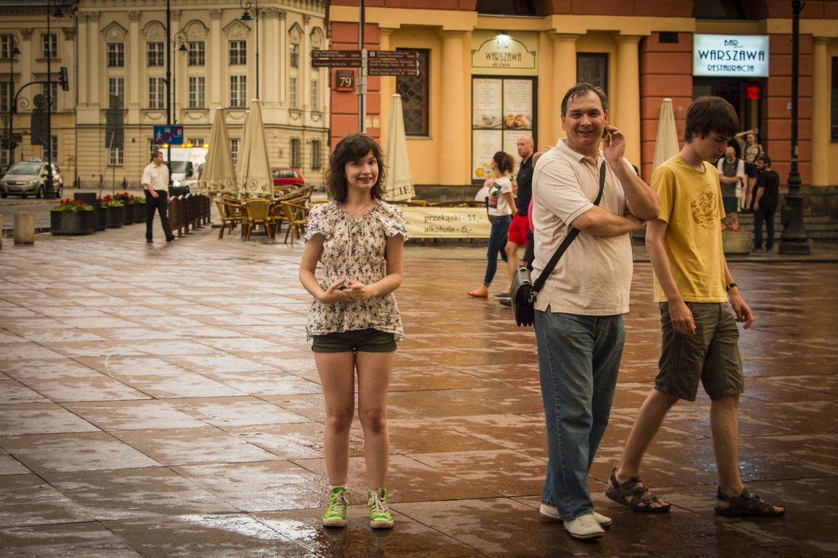 На Замковой площади