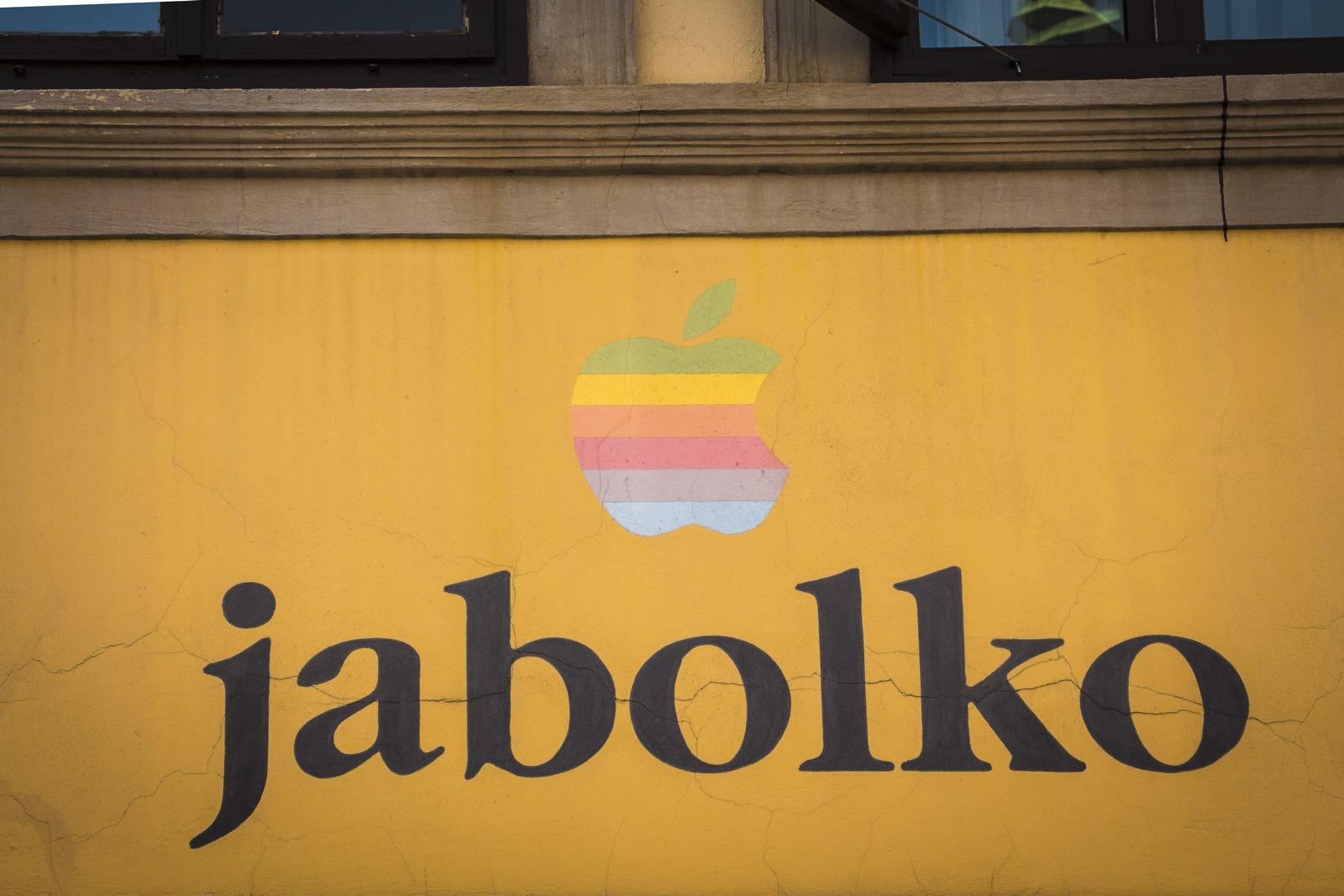 Словения. Марибор яблочный.