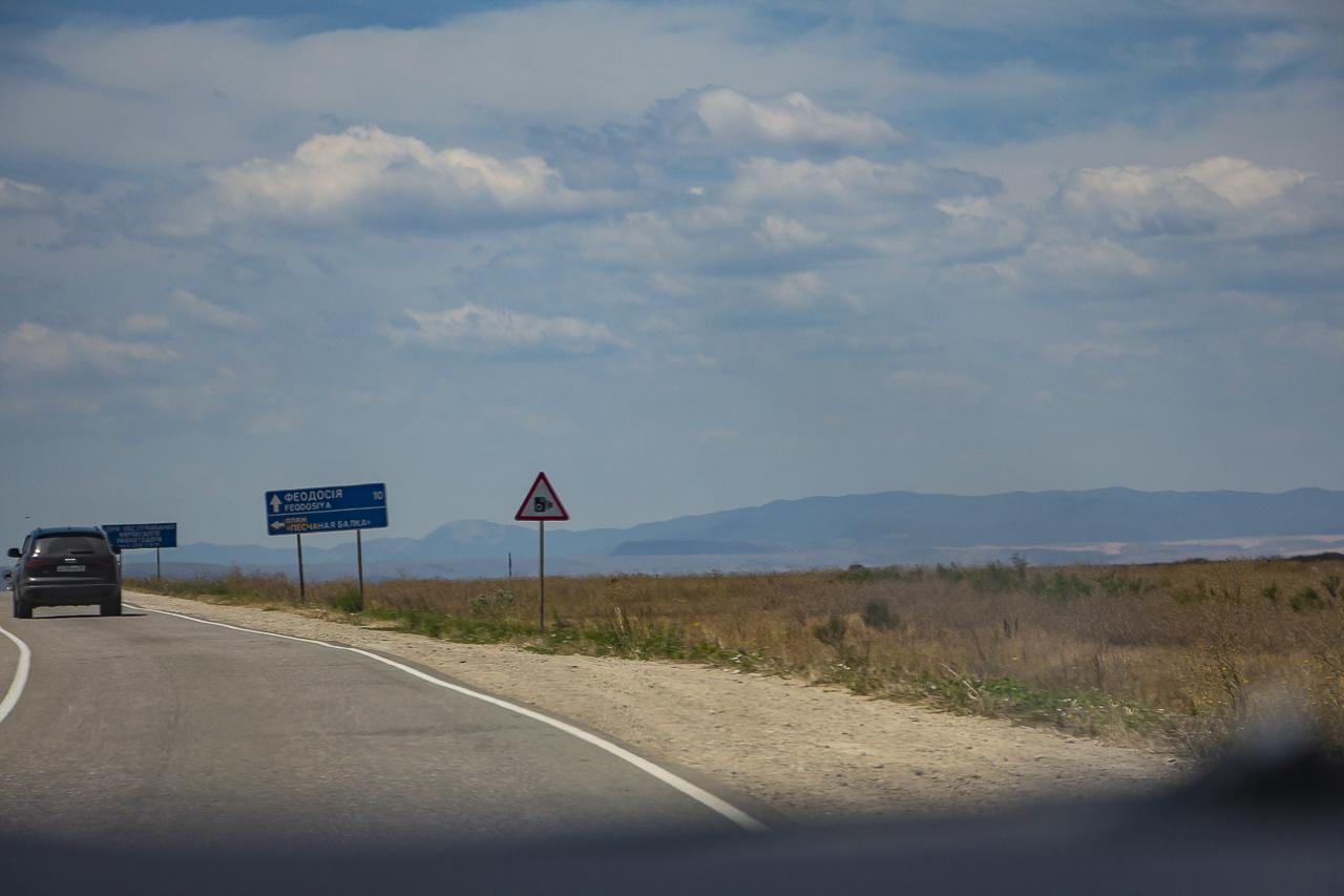 Крым дорога в Феодосию