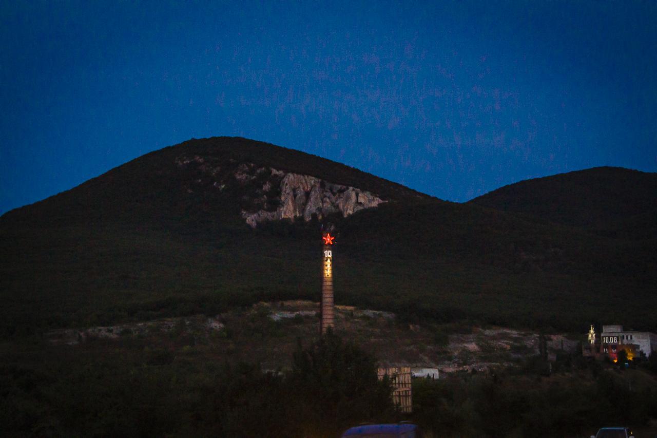 Гора Гасфорта